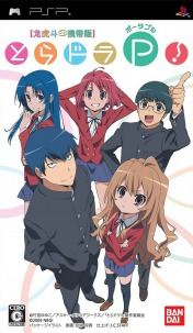 Cover ToraDora Portable!