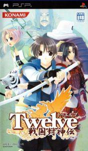 Cover Twelve: Sengoku Fengshenden