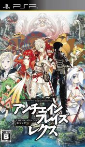 Cover Unchained Blades (PSP)