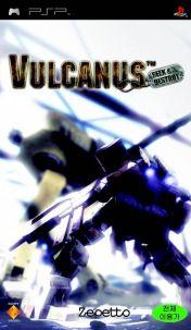 Cover Vulcanus