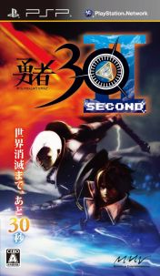 Cover Yuusha 30 Second