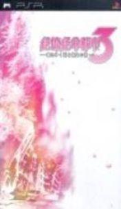 Cover Zettai Zetsumei Toshi 3