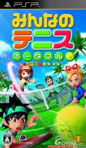 Cover Everybody's Tennis