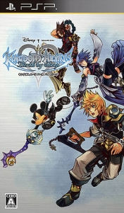 Cover Kingdom Hearts: Birth by Sleep