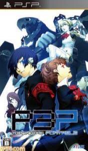 Cover Shin Megami Tensei: Persona 3 Portable (PSP)