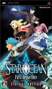Cover Star Ocean: First Departure
