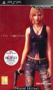 Cover The 3rd Birthday (PSP)