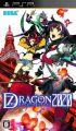 Cover 7th Dragon 2020