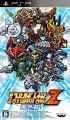 Cover Dai-2-Ji Super Robot Taisen Z Saisei-hen per PSP