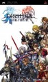 Cover Dissidia: Final Fantasy - PSP