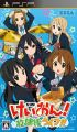 Cover K-On! Houkago Live!!