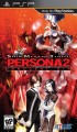 Cover Persona 2: Innocent Sin