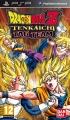 Cover Dragon Ball Z: Tenkaichi Tag Team