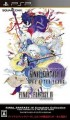 Cover Final Fantasy IV The Complete Collection