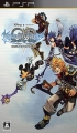 Cover Kingdom Hearts: Birth by Sleep (PSP)