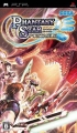 Cover Phantasy Star Portable 2 per PSP