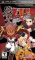 Cover Z.H.P. Unlosing Ranger vs. Darkdeath Evilman per PSP