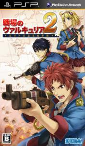 Cover Valkyria Chronicles 2