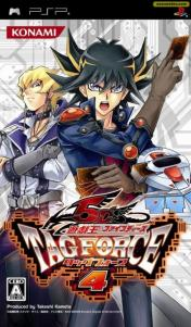 Cover Yu-Gi-Oh! 5D's TAG FORCE 4
