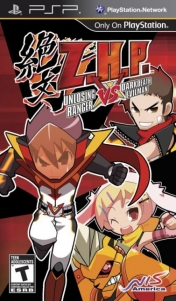 Cover Z.H.P. Unlosing Ranger vs. Darkdeath Evilman