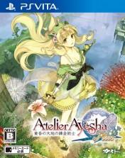 Cover Atelier Ayesha Plus: The Alchemist of Dusk