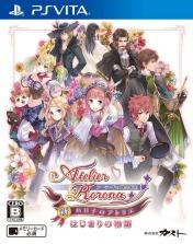 Cover Atelier Rorona Plus: The Alchemist of Arland