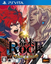 Cover Bakumatsu Rock: Ultra Soul