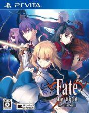 Cover Fate/Stay Night [Realta Nua]