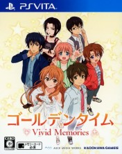 Cover Golden Time: Vivid Memories