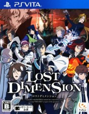 Cover Lost Dimension