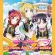 Cover Love Live! School Idol Paradise Vol. 2: BiBi Unit