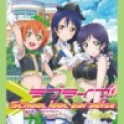 Cover Love Live! School Idol Paradise Vol. 3: Lily White Unit