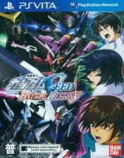 Cover Mobile Suit Gundam Seed: Battle Destiny