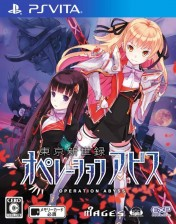 Cover Operation Abyss: New Tokyo Legacy