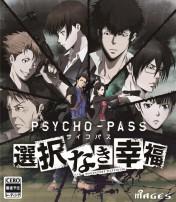Cover Psycho-Pass: Mandatory Happiness (PS Vita)