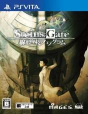 Cover Steins;Gate: Senkei Kousoku no Phenogram