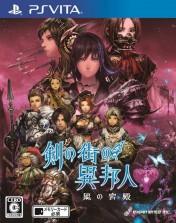 Cover Stranger of Sword City