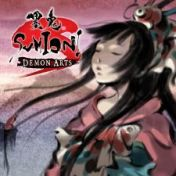 Cover Sumioni: Demon Arts