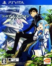 Cover Sword Art Online: Lost Song