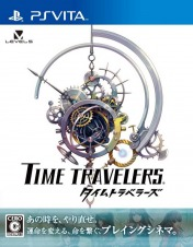 Cover Time Travelers