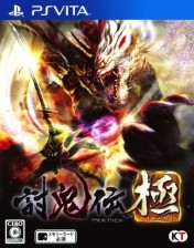 Cover Toukiden: Kiwami (PS Vita)