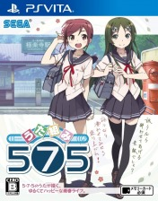 Cover Uta Kumi 575