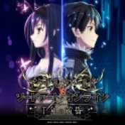 Cover Accel World vs. Sword Art Online: Millennium Twilight