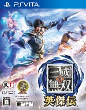 Cover Dynasty Warriors: Godseekers