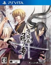 Cover Hakuoki: Kyoto Winds