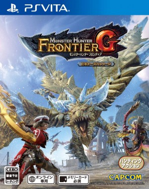 Cover Monster Hunter Frontier G