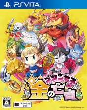 Cover Penny-Punching Princess