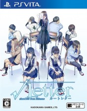 Cover Root Letter (PS Vita)