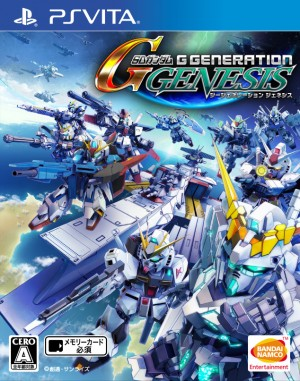 Cover SD Gundam G Generation Genesis