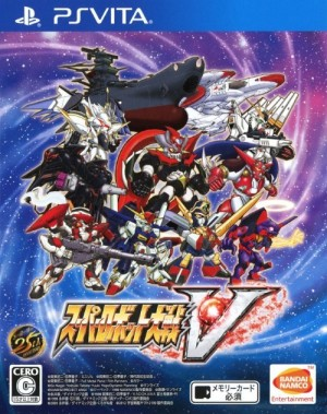 Cover Super Robot Taisen V